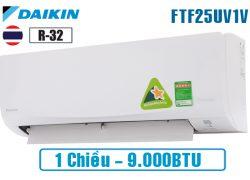 Máy lạnh 1HP không inverter